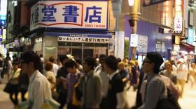 Japanese street busy once again