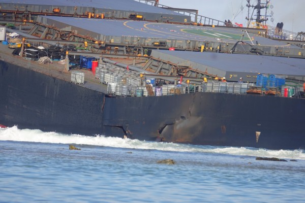 Mauritius Oil Spill: The Ship Leaking Oil Has Split in Two