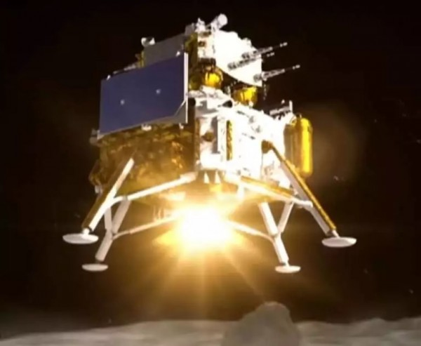 Chinese Chang'e-5 Spacecraft Carrying Rocks and Soil Collected from the Moon Returns Safely