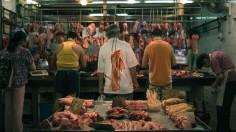 Meatshop