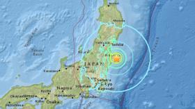 Fukushima Earthquake Shake map