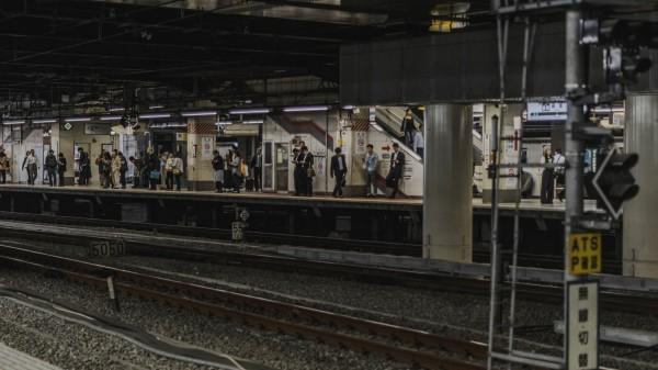 Train Station - Japan