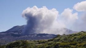 Aso Volcano - Japan